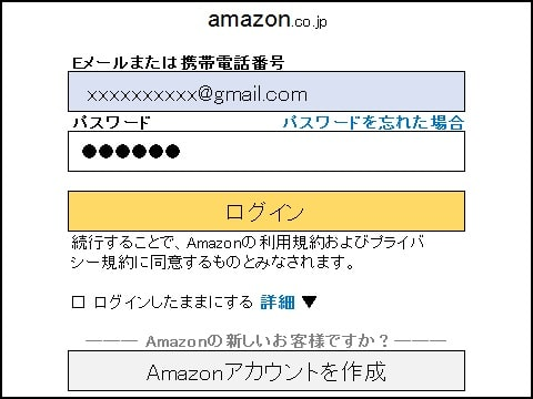amazonlogin