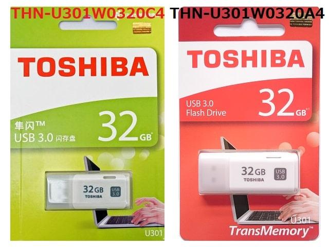 USBメモリの比較