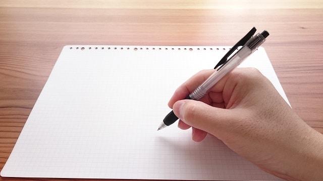 ペンの角度の写真