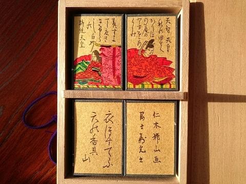 松井天狗堂の百人一首の写真