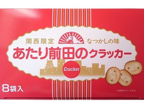 clacker