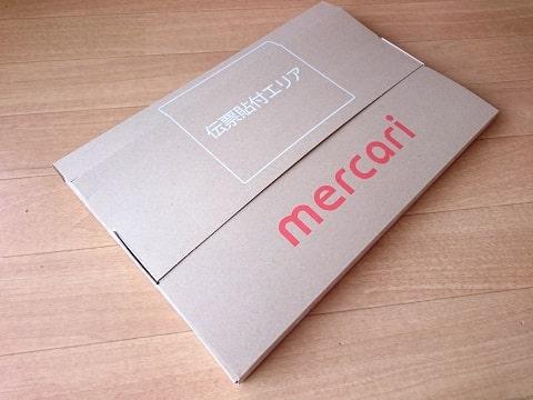 メルカリのゆうパケット専用箱の野心